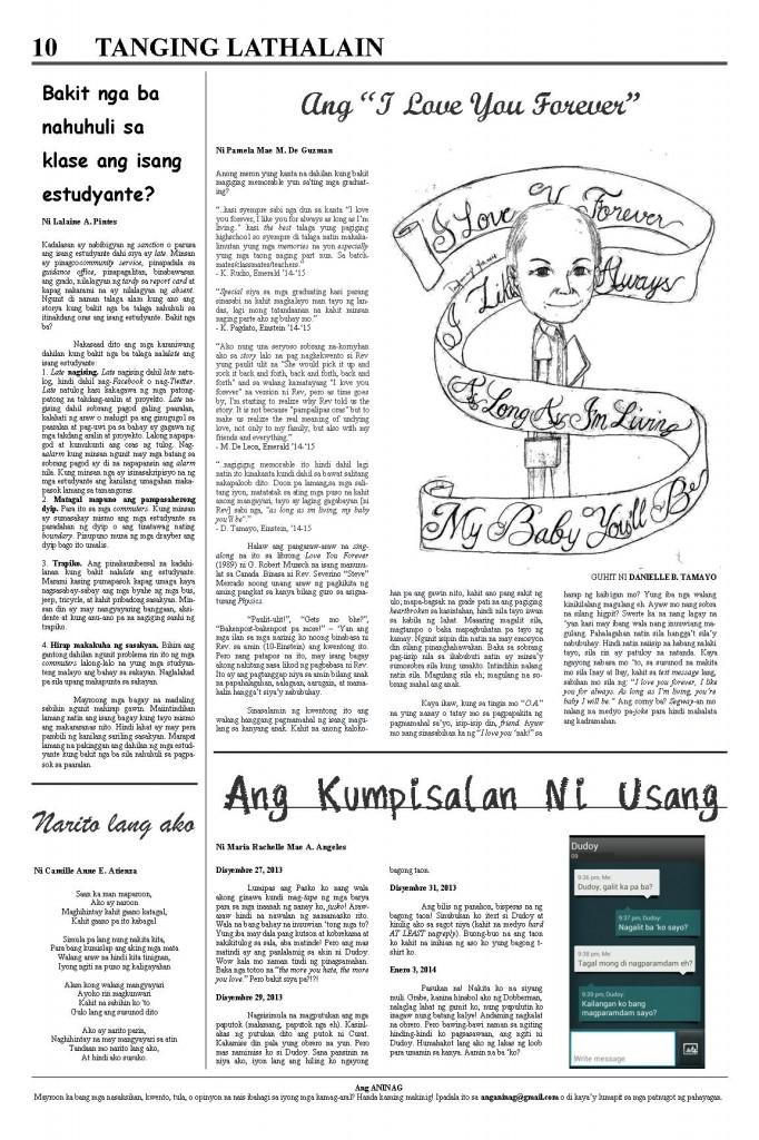 Aninag I1 P10